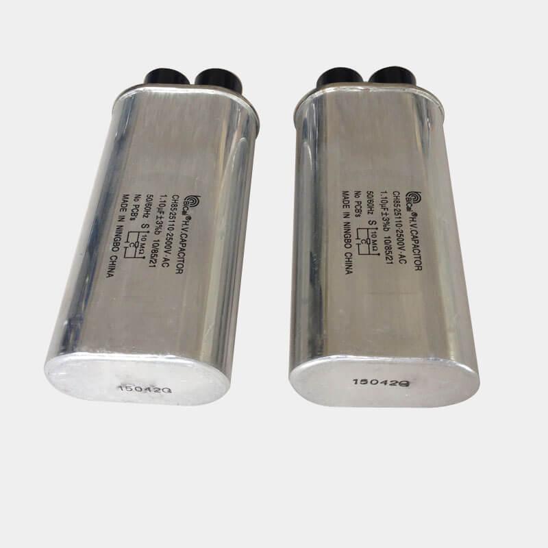 microwave capacitor 2500v capacitor 2500v. Black Bedroom Furniture Sets. Home Design Ideas
