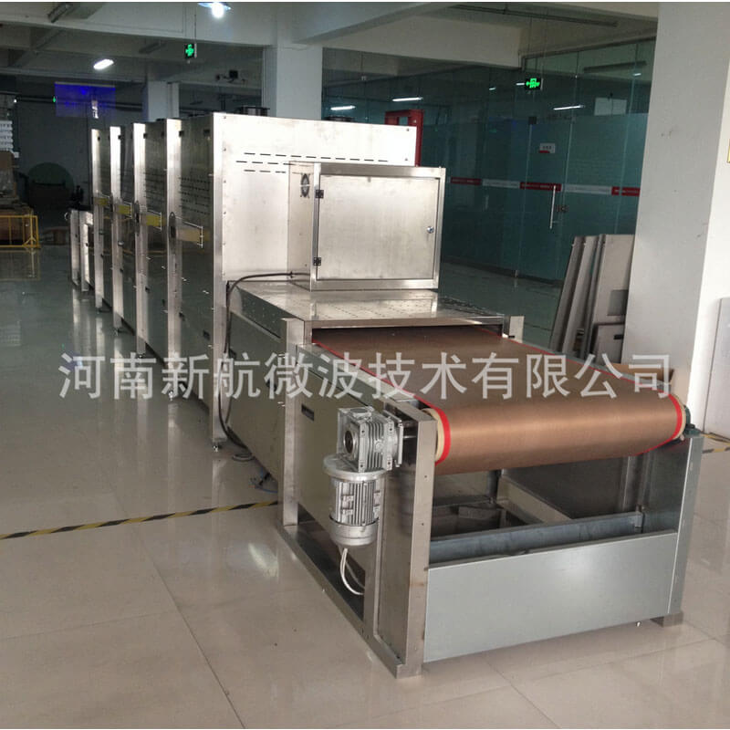 conveyor type microwave machine