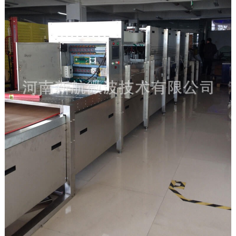 food heating microwave machine